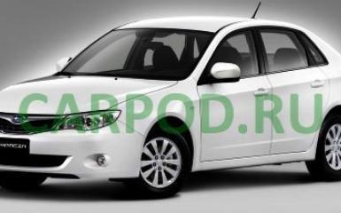 Предохранители и реле Subaru Impreza (GH/GE), 2007 - 2012