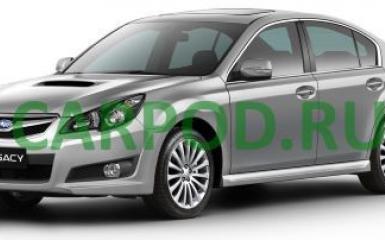 Предохранители Subaru Legacy V, 2009 - 2015