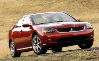 Предохранители и реле Mitsubishi Galant 9, 2003 - 2012