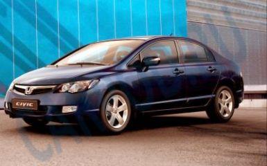 Предохранители Honda Civic 8 4D/5D, 2005 - 2012
