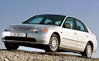 Предохранители и реле Honda Civic 7, 2001 - 2006