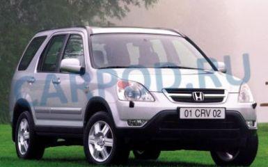 Предохранители Honda CR-V 2 RD4-RD7, 2001 - 2005
