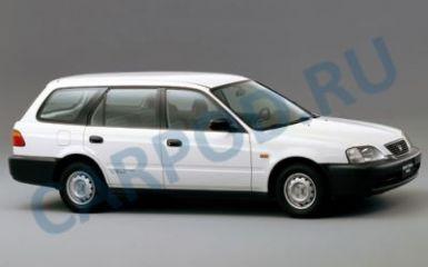 Предохранители и реле Honda Domani / Partner, 1996 - 2006