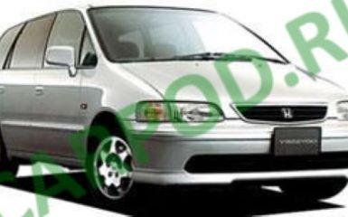 Предохранители Honda Odyssey RA1-RA5, 1994 - 1999