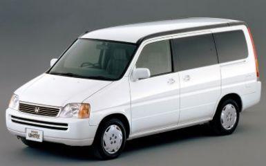 Предохранители и реле Honda StepWGN, 1996 - 2001