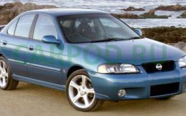 Предохранители и реле Nissan Sentra (B15), 2000 - 2006