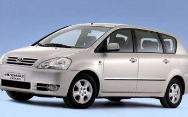 Предохранители и реле Toyota Avensis Verso, 2001 - 2009