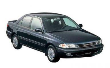 Предохранители и реле Toyota Carina (T210), 1996 - 2001