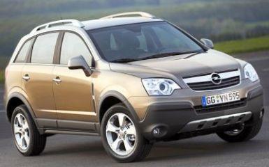 Предохранители и реле Opel Antara (L07), 2006 - 2015
