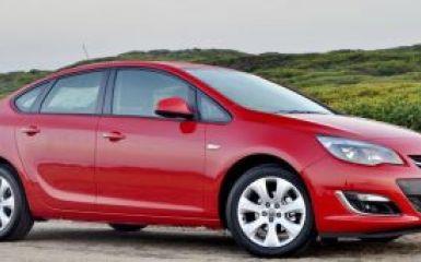 Предохранители Opel Astra J, 2009 - 2015