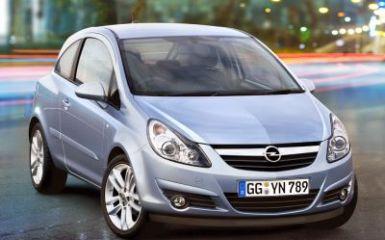 Предохранители и реле Opel Corsa D, 2006 - 2014