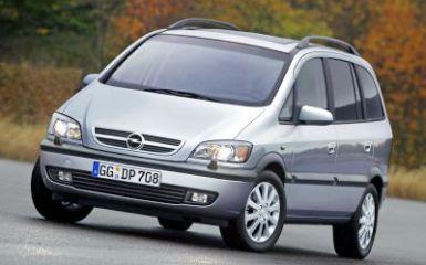 Предохранители и реле Opel Zafira A, 1999 - 2006