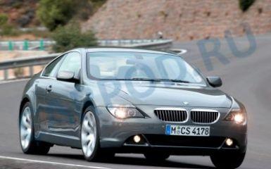 Предохранители и реле BMW 6 E63, 2003 - 2010
