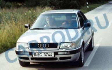 Предохранители и реле Audi 80 B4, 1991 - 1995
