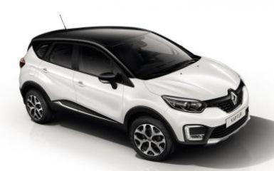 Предохранители и реле Renault Kaptur I, 2016 - 2020