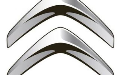 Схемы предохранителей Citroen